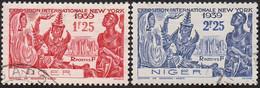 Détail De La Série Exposition Internationale De New York Obl. Niger N° 67 Et 68 - 1939 Exposition Internationale De New-York