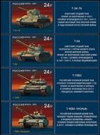 Russia, 2021, Mi. 3030-33, Russian Tanks, Label, MNH - Unused Stamps