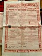 ROYAUME  De  SERBIE  EMPRUNT   4 1/2 %  1909 ------- Obligation  De  500 Frs - Ohne Zuordnung