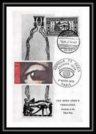 3041/ Carte Maximum (card) France N°1830 Arphila 75, Paris L'oeuil - 1970-79