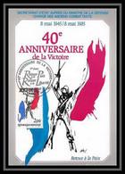 4117/ Carte Maximum (card) France N°2368 Anniversaire De La Victoire Guerre 1939/1945 Libération - 1980-89