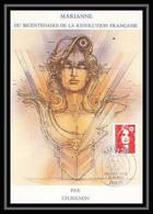 4511/ Carte Maximum (card) France N°2629 Type Mariane Du Bicentenaire - 1990-99