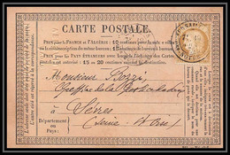 8996 LAC ENTETE GASTREY 1876 Cad Versailles Pour Sevres N 55 Ceres 15c France Precurseur Carte Postale (postcard) - Tarjetas Precursoras