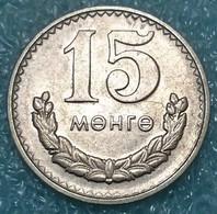 Mongolia 15 Möngö, 1980 -4743 - Mongolia