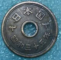 Japan 5 Yen, 35 (1960) -4748 - Japan