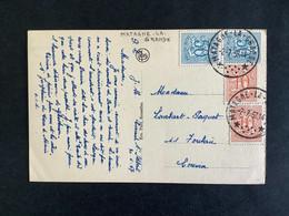 POSTKAART Uitgifte Heraldieke Leeuw - RELAIS MATAGNE LA GRANDE - 1951-1975 Lion Héraldique