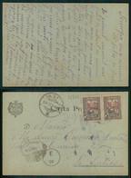 [IP # 01304 ] INTEIRO POSTAL STATIONERY - ROMANIA - TAXE - 1918 - Unclassified