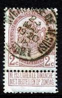 """BELGIE - OBP Nr 82 - """"ANVERS (RUE DE JESUS) - DÉPART"""" - (ref. ST 1759) - 1893-1907 Coat Of Arms"""