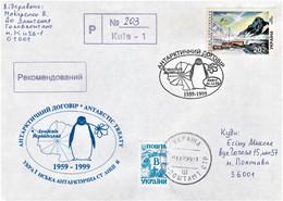 Ukraine Antarctic Treaty - Vernadsky Station 1999 - Non Classificati