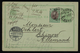TREASURE HUNT [00516] Bulgaria 1907 5s Green Post Card From Sofia To Germany, Up-rated With 5s Green And Black - Brieven En Documenten