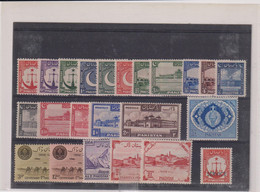 PAKISTAN-LOT TP N° 24/39-57-63/4-72/3-87-  XX  MNH  TTB  1948 - Pakistan