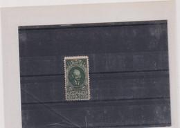 RUSSIE-TP N° 356  XX-MNH  1926 - Neufs