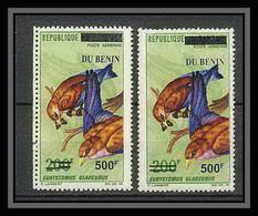 Bénin Dahomey 402 Michel N°1438 Oiseaux (birds) Neuf ** MNH Surcharge Overprint Différentes Overprint Cote 220 Euros - Benin – Dahomey (1960-...)
