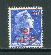 REUNION- Y&T N°337- Oblitéré - Used Stamps