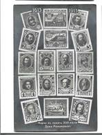 RUSSIE - CP PHOTO Reproduction Timbres Celebrités Et Divers De 1613 A 1913 Bon état - Russia