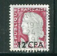 REUNION- Y&T N°350A- Oblitéré - Used Stamps