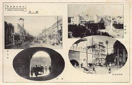 China - MUKDEN Shenyang - Great Manchuria - Hotel Yamato - Publ. Unknown - Cina