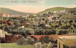 Greece - SYRA - Episcopio - Publ. Calouta - Griekenland