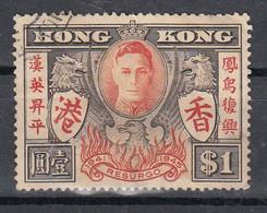 Hong Kong 1946 Mi Nr 170, Beeindiging Tweede Wereldoorlog - Used Stamps