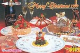 JAPAN - Merry Christmas 1999, Lagare Prepaid Card Y1000, Used - Natale