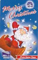 JAPAN - Merry Christmas, Tosho Prepaid Card Y500, Used - Natale