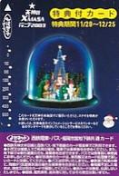 JAPAN - Christmas, Prepaid Card Y5000, Used - Natale
