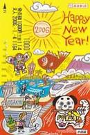 JAPAN - Happy New Year, Prepaid Card Y1000, Used - Natale