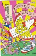 JAPAN - A Happy New Year 2005, Prepaid Card Y5000, Used - Natale
