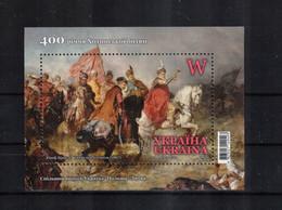 2021 Ukraine 400th Anniversary Of The Battle Of Khotyn (joint Issue Ukraine-Poland-Lithuania) MNH**  BLOCK - Ukraine