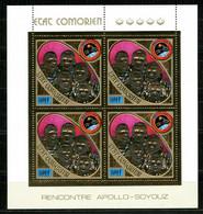 Comores APOLLO SOYOUZ Space 1975 Gold Foil Or MICHEL 255 A Cote 68 Euros - Comores (1975-...)