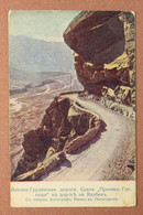 "Tsarist Russia Postcard 1909s Caucasus. Georgian Military Road. Rock ""Carry My God"" On Way To Kazbek. - Russia"