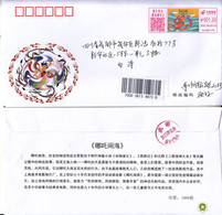 China 2021 Nezha Conquers The Dragon King  Postmark  Entired Postal Cover - Covers