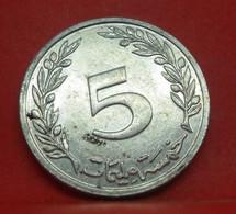 5 Millim 2005 - TTB+ - Pièce De Monnaie Collection Tunisie - N20262 - Tunisia