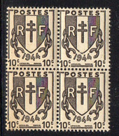 FRANCE ( POSTE ) : SPINK/MAURY  N°  670  X  4  TIMBRES  NEUFS  SANS  TRACE  DE  CHARNIERE , ROUSSEUR  .  A  SAISIR . - 1945-47 Ceres Of Mazelin