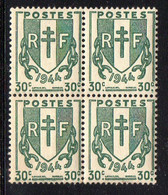 FRANCE ( POSTE ) : SPINK/MAURY  N°  671  X  4  TIMBRES  NEUFS  SANS  TRACE  DE  CHARNIERE  .  A  SAISIR . - 1945-47 Ceres Of Mazelin