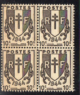 FRANCE ( POSTE ) : SPINK/MAURY  N°  670  X  4  TIMBRES  NEUFS  SANS  TRACE  DE  CHARNIERE .  A  SAISIR . - 1945-47 Ceres Of Mazelin