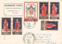 BELGIUM - FDC 1959 ROYAL LIBRARY OF BRUSSELS Mi #1155-1160 / QF381 - 1951-60