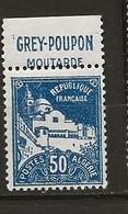 Algérie: N°47** Avec Pub GREY-POUPON Moutarde - Unused Stamps