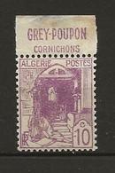 Algérie: N°38** Avec Pub GREY-POUPON Cornichons (adhérences Au Dos, Voir Scan) - Unused Stamps