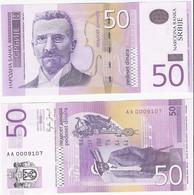 Serbia 50 Dinara 2005 P 40 AA Low Serial Number UNC - Serbia