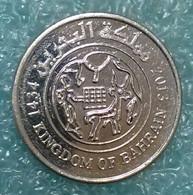 Bahrain 25 Fils, 1434 (2013) -4828 - Bahrain