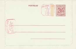 Carte Lettre Entier Postal 3,50 Francs + Valeurs Complémentaires 7 Francs Et 50 Centimes - Letter-Cards