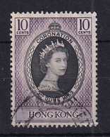 Hong Kong: 1953   Coronation    Used - Used Stamps