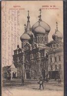 Odessa : Eglise De La Purification - Ukraine