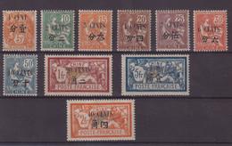 CHINE : N° 91/100 * . LE N° 100 ADHERENCES . 1922 .  ( CATALOGUE YVERT ) . - Ungebraucht