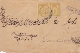 "TURQUIE Obliteration Cursive "" MER NOIRE "" - Briefe U. Dokumente"