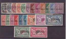 ANDORRE : N° 1/23 . FORTES CHARNIERES ET ADHERENCES . 1931 .  ( CATALOGUE YVERT ) . - Unused Stamps