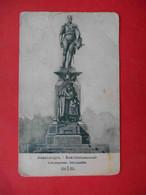 Bessarabia 1914 Monument To Alexander I. Russian Postcard - Moldova