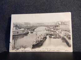 France Brest Vue Panoramique Du Port Guerre__(13117) - Brest