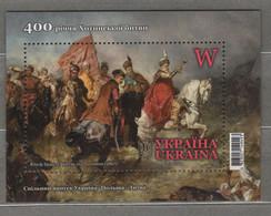 UKRAINE 2021 Mi Block 178. 400 Years Of Chotyn Battle / 400 Jahre Chotyn-Schlacht / Joint Issue Ukraine-Poland-Lithuania - Chevaux